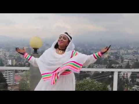 Nada Algala New Song 2019 Addis Ababa