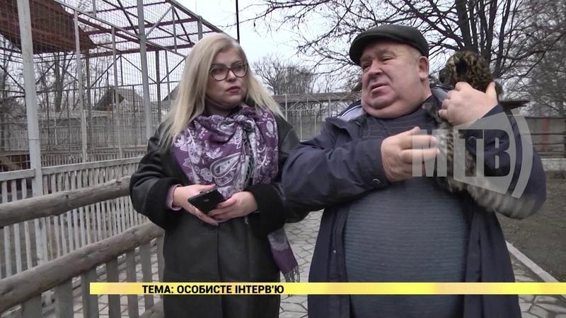 2020 01 12 Особисте інтерв'ю директор зоопарку депутат міськради Савелій Вашура