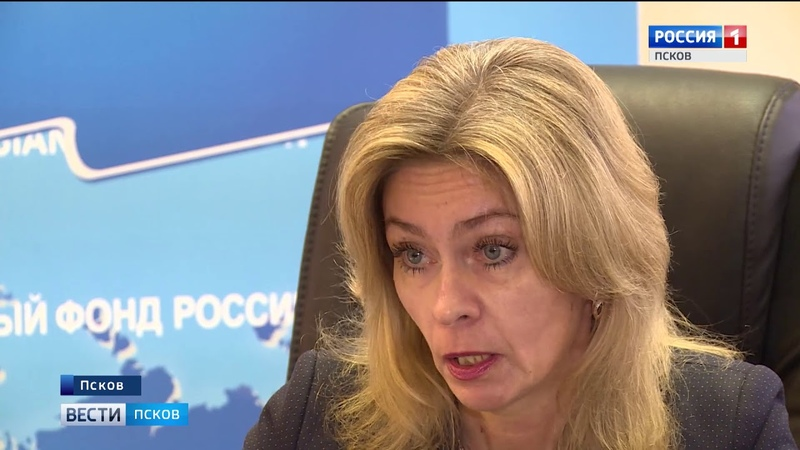 Вести-Псков 24.11.2017 17-40