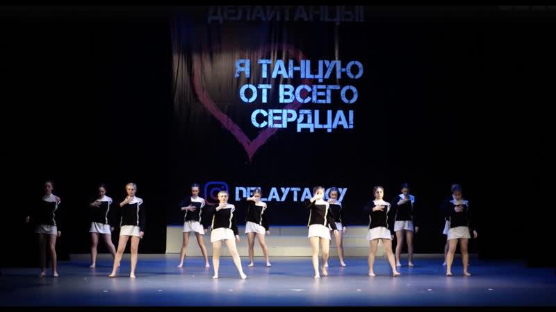 Коллектив современного танца 20 13 Best Dance Show Adults ДЕЛАЙТАНЦЫ