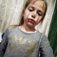Аня Калинина