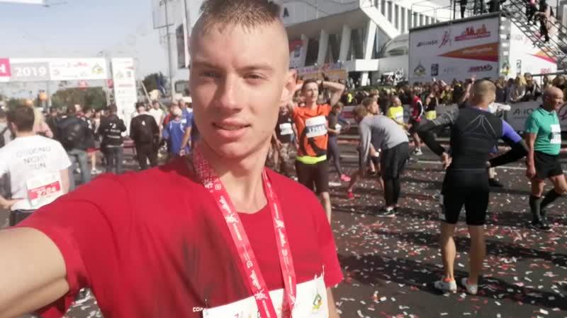 Минский полумарафон 2019 MINSK HALF MARATHON