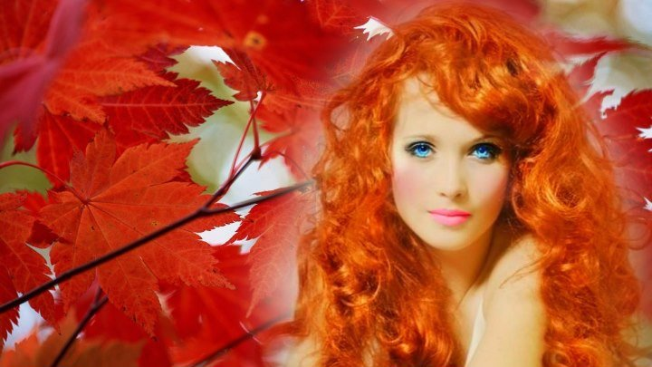 Осень рыжая подружка Алла Пугачева