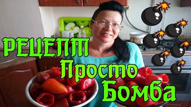 Маринованный болгарский перец с мёдом Простой и быстрый рецепт