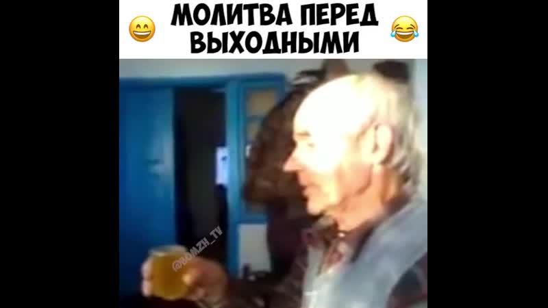 VIDEO 2019 11 03 09 23