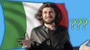 Выразить сомнение на итальянском языке esprimere un dubbio in italiano итальянский язык