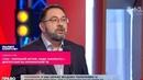Газ хороший актив надо забирать дискуссия на украинском ТВ