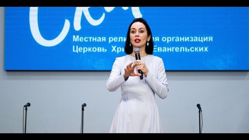 Евгения Пронькина 05 04 2020 г Плени свое мышление в послушание Иисусу
