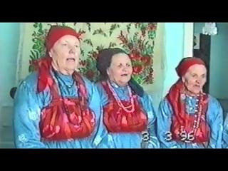 Русские песни, Алтай: Да ты, утешная канарейка 1996. Russian Authentic Song of Siberia 1996