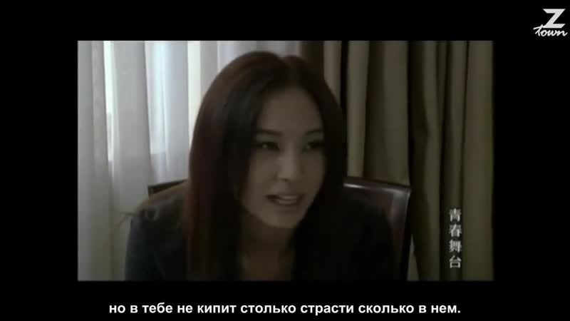 Картина Весны / Stage of Youth (11/12) [рус.саб]