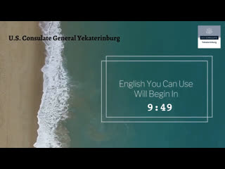 English You Can Use -- Lesson No. 12