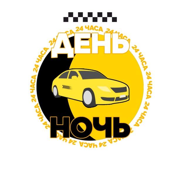 картинка такси уфа формируется исходя