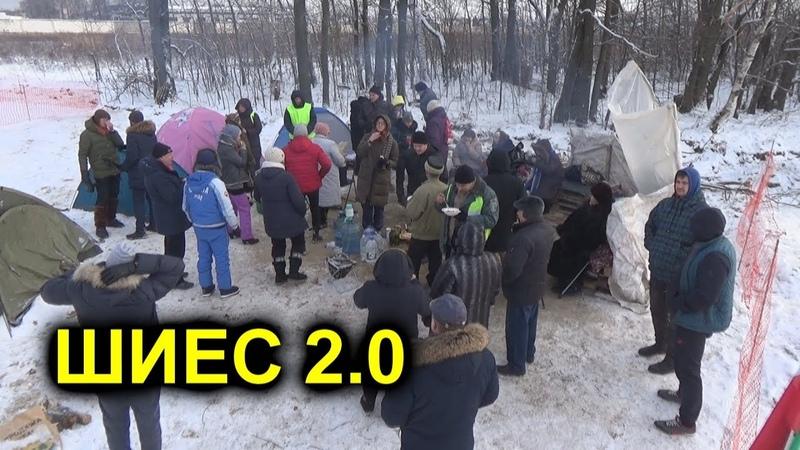 Шиес шагает по стране Палаточный лагерь Татарстан строительство МСЗ