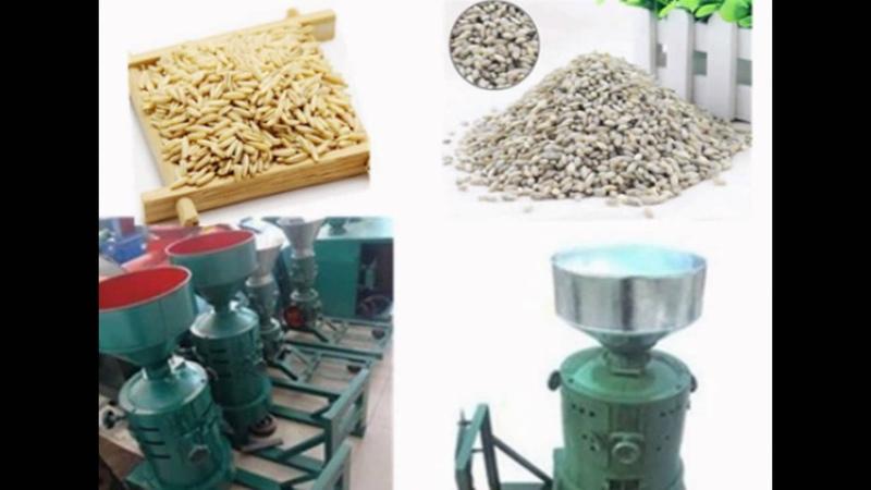 Corn, rice, wheat, Buckwheat Coarse grain peeling machine