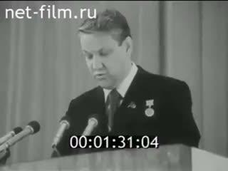 Ельцин о Ленине. Есть ли эта речь в экспозиции Ельцин-центра, как думаете?