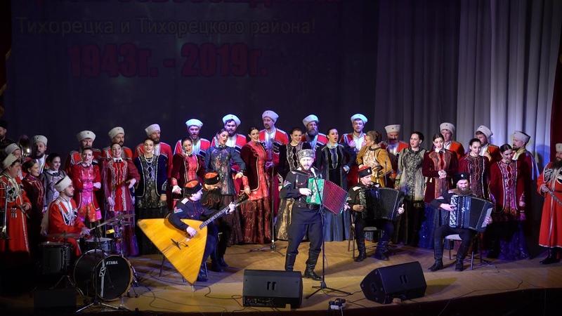 Песня Донских казаков Узенький проулочек Кубанский казачий хор