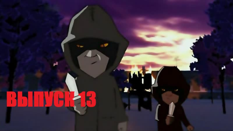 Кинозал Live 38 обезьян 1 18 серия Выпуск 13