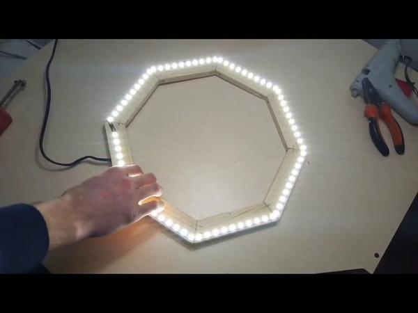LED Кольцевой свет своими руками.Light emitting diode