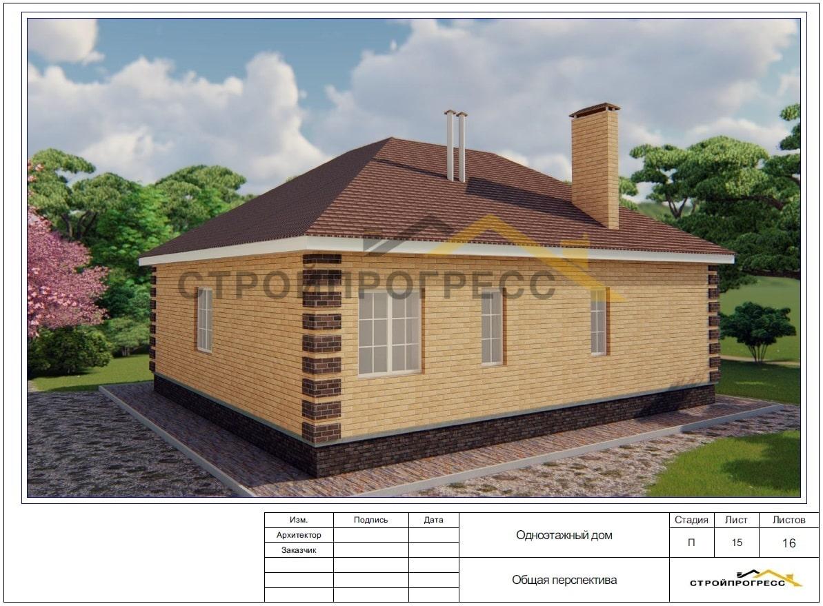 О проектах небольших домов., изображение №11
