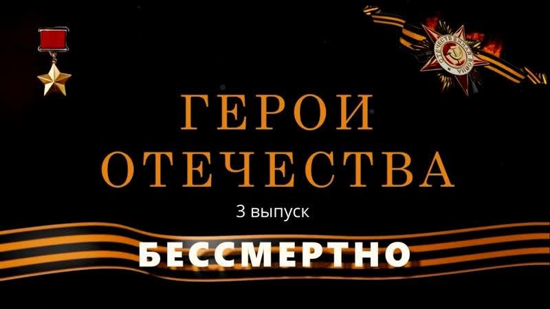 Герой Советского Союза Виктор Бугаев
