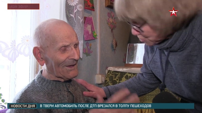 В Пермском крае ветеран Великой Отечественной войны вынужден бороться за право жить в нормальных усл