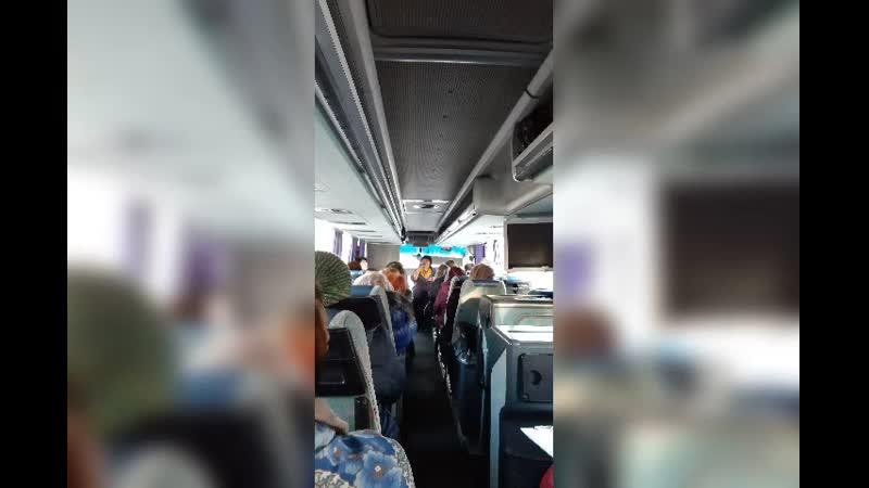 Экскурсия Гиды 55 Поющий автобус.mp4