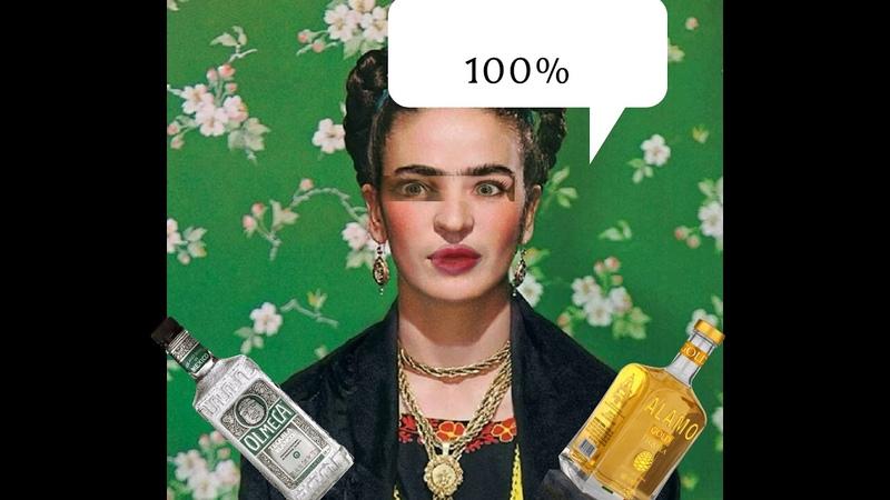Негодяи или Антонио-финансист