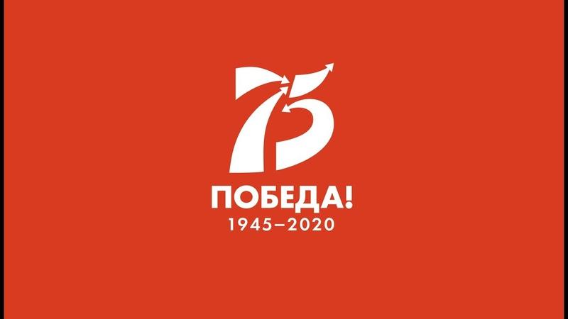 Эстафета Памяти. 6а класс МБОУ СОШ №1 г.Задонска
