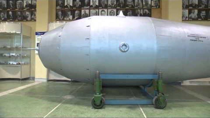 Челябинская область Снежинск Музей ядерного оружия Октябрь 2014