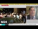 Адвокат Ефремова прокомментировал показания свидетелей - Москва 24