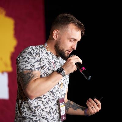 Василий Ящук