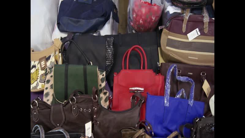BAGS NEW Вес-13,4 кг! Цена 13-5%=12,35 евро/кг! Цена мешка-165,5 евро! В мешке 23 сумки,С/С 1-7,2 евро!