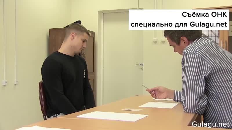 ♐Пытки в камере СИЗО «Кресты», пресс-хата, агенты УФСИН и допрос ОНК «активистов»♐