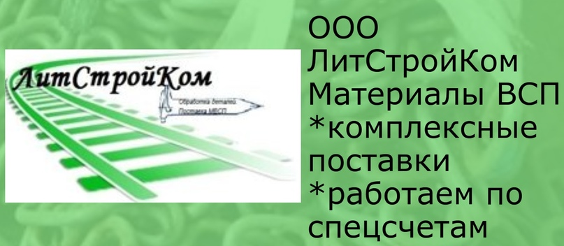 Петля люка вагона СПб