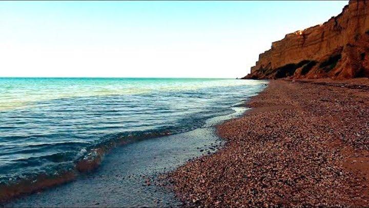 КРАСИВОЕ ВИДЕО..! Море, звуки, шум, волн, прибой, морской бриз, волны, релакс, медитация