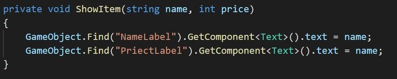 Детская ошибка в коде которую обожают делать новички, изображение №4