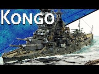 Только История: линкор Kongo