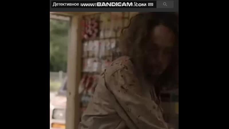Холистическое детективное агентство Дирка Джентли