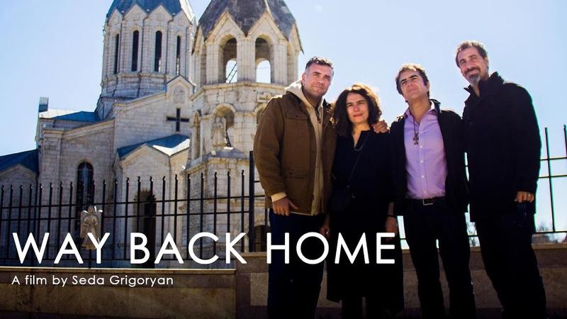 Way Back Home Ճանապարհ դեպի տուն with Arsinee Khanjian Atom Egoyan Serj Tankian Eric Nazarian