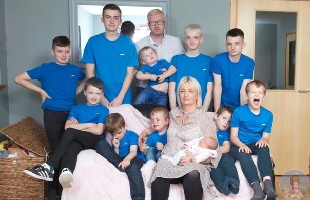Мама 10 мальчиков наконец то родила девочку Алексис и Дэвид Бретт являются первой и единственной британской семьей, у которой родилось 10 мальчиков подряд. Но теперь в этом мужском «царстве»