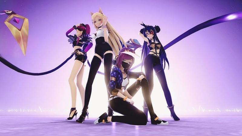 (Animation x Friends) | KDA - POPSTARS (ft Madison Beer, (G)I-DLE, Jaira Burns) | MOTION COLLAB |