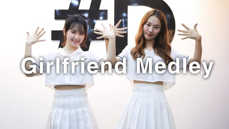 GFRIEND Dance Medley (여자친구 댄스 메들리) (DPOP Mirror Mode)