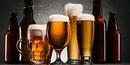 Закон о пиве