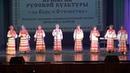 Народный фольклорный ансамбль Народная песня с. Яковлевка - Дальневосточная