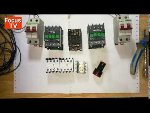 How to control and power wring of auto transfer switch