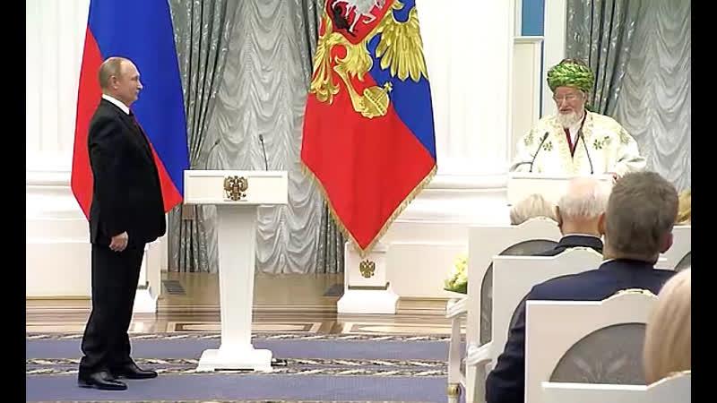 Награждение Шейх уль Ислама Верховного муфтия России Талгата Сафа Таджуддина За заслуги перед Отечеством III степени