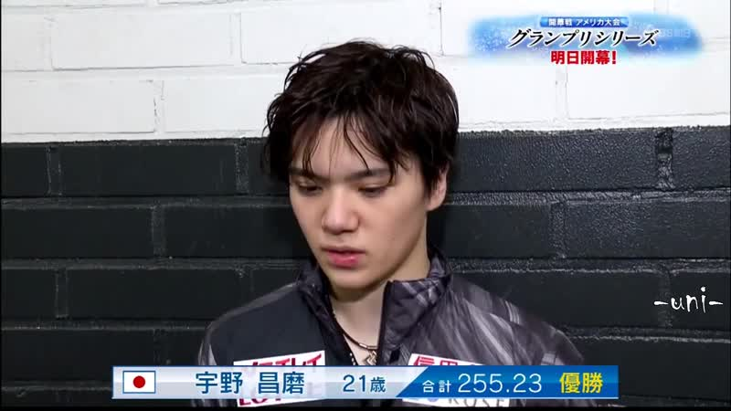 Shoma UNO FS Interview 2019 Finlandia Trophy 宇野昌磨 フィンランディア杯 Dancing On My Own
