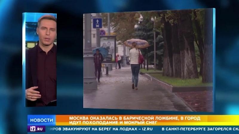 Москва попала в барическую ложбину между циклонами