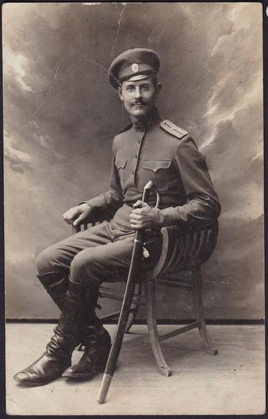 Картинки с офицерами царской армии