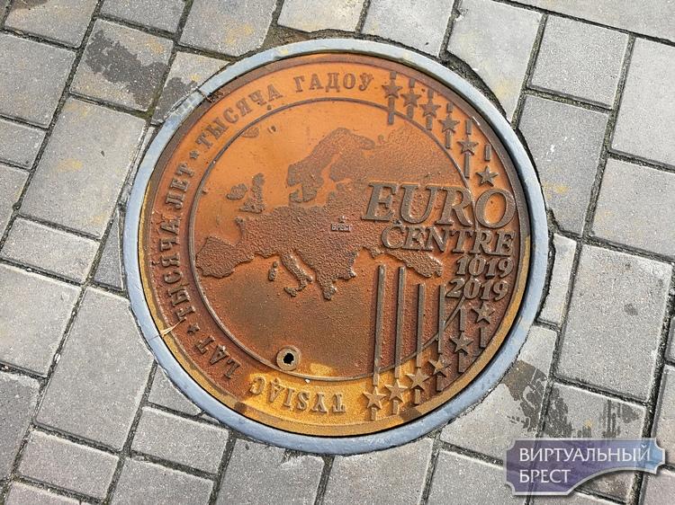 О канализационных люках Бреста: есть с Погоней, ЕвроЦентр к 1000-летию и ещё разные